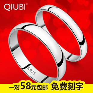 He Qiu light board 925 sterling silver ring on the ring tail ring jewelry lettering Lesbian birthday gift