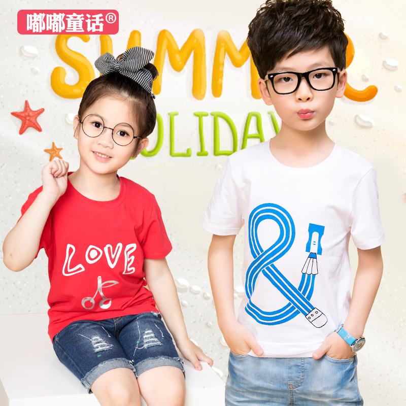 嘟嘟童话 儿童短袖T恤夏季男宝宝夏装婴儿女衣服莱卡男童t恤上衣
