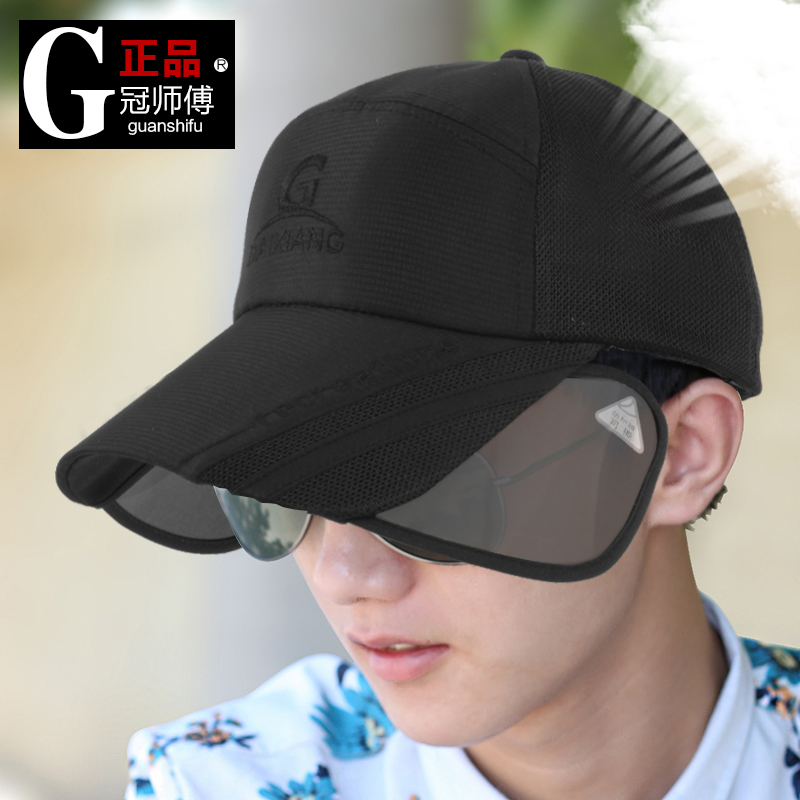 帽子男棒球帽夏天帽大簷伸縮遮陽帽uv防曬帽 潮太陽帽戶外