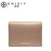 Qi XI-2015 new wallet coin purse wallet short more than 20 percent function vertical woman small wallet leather