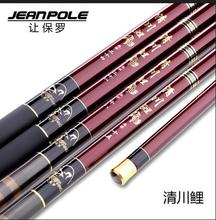 Let Paul qing sichuan purple stream carp fishing gear rod Super light of hard carbon hand pole fishing rod Fishing supplies