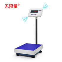 Bluetooth Electronic scale Express dedicated to the electronic weighing scale computer called 100kg BA gun Wireless weighing instrument