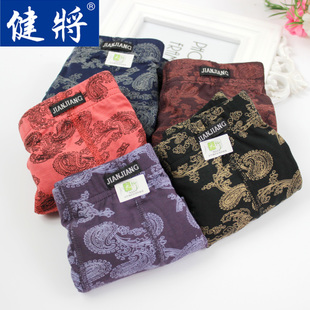 Jianjiang genuine bamboo fiber boxer underwear antibacterial breathable waist shorts printing men's four corners of the head 99216