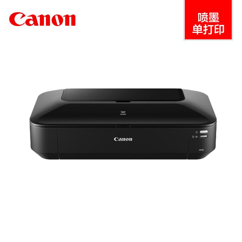 佳能 iX6780 打印机 喷墨 高性能商用 A3+