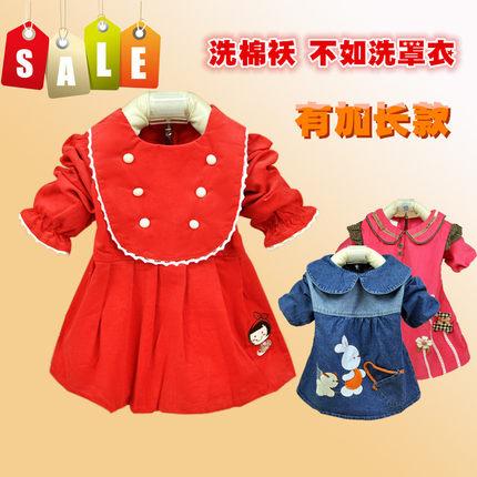 秋冬女宝宝罩衣防水灯芯绒大码画画吃饭衣婴儿童外穿反穿衣长袖冬