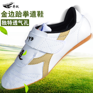 Authentic Benyue Phnom Penh Taekwondo shoes tendon at the end gluing adult children of men and women sports shoes and comfortable road