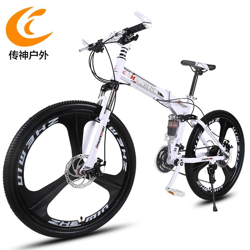 傳神男女式折疊山地自行車26寸21 24 27速碟刹減震學生單車