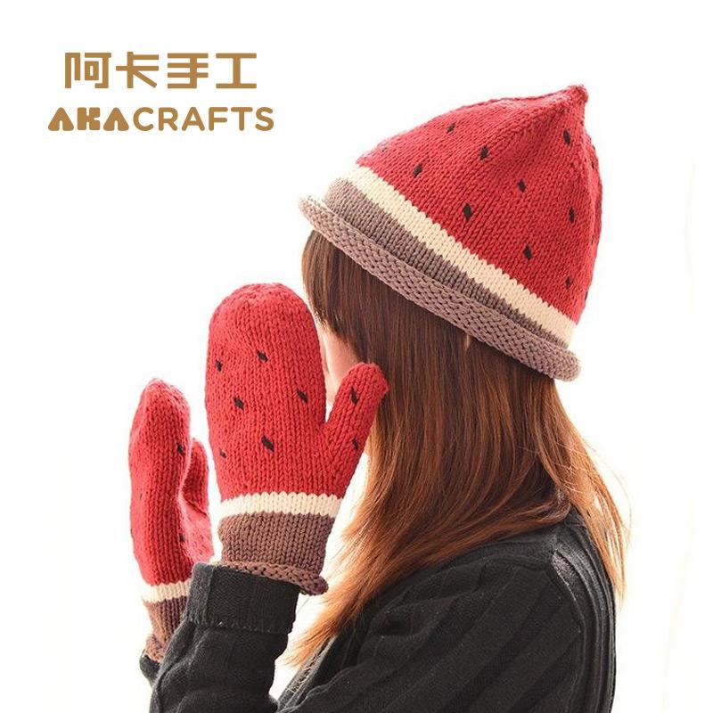 阿卡 棒針編織寶寶親子韓棉帽子手套視頻教程毛線diy材料包