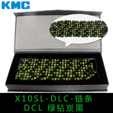 KMC 10 speed 11 speed racing bicycle chain level green light blue diamond drill X10SL 11 sl hollow out