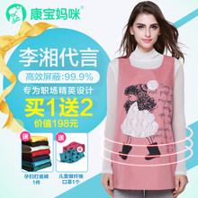 Одежда и аксессуары с радиационной защитой > Комплекты одежды с радиационной защитой.
