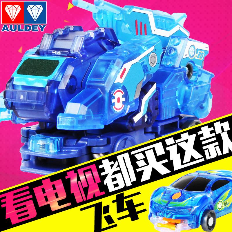 奧迪雙鑽爆裂飛車玩具套裝 絕地雄獅轟天暴龍 深淵巨鱷叢林潛伏者