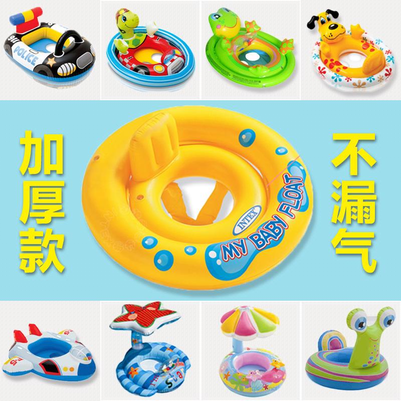 新生嬰兒浮圈卡通兒童遊泳圈男女遮陽座圈寶寶坐圈充氣加厚救生圈