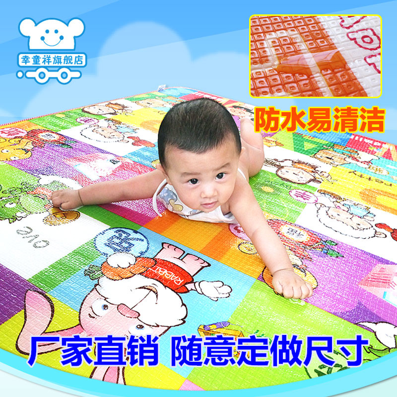 婴儿宝宝爬行垫爬爬垫加厚双面环保泡沫地垫防潮垫游戏毯定做家用