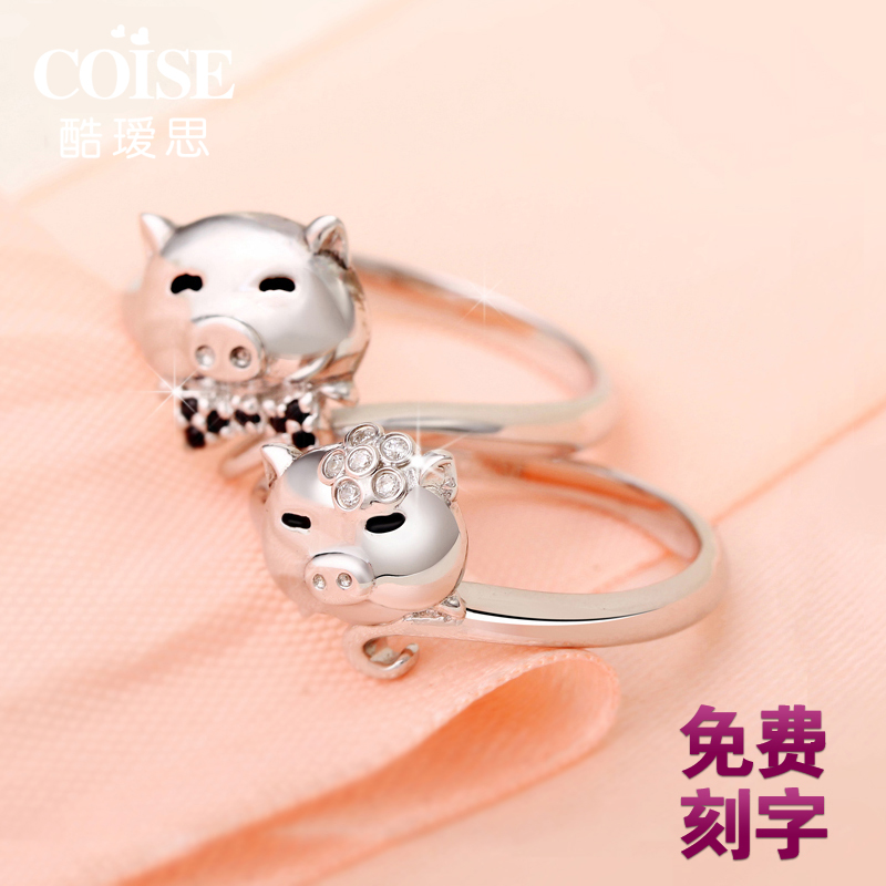 925 Silver Couple Ring Ring Pig Creative Men And Women Silver