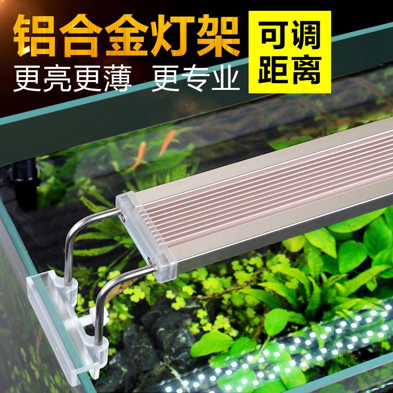 Лес лес аквариум свет LED водный стенды трава цилиндр свет вода гонка коробка водонепроницаемый освещение стенды водоросль цилиндр свет LED стоять свет