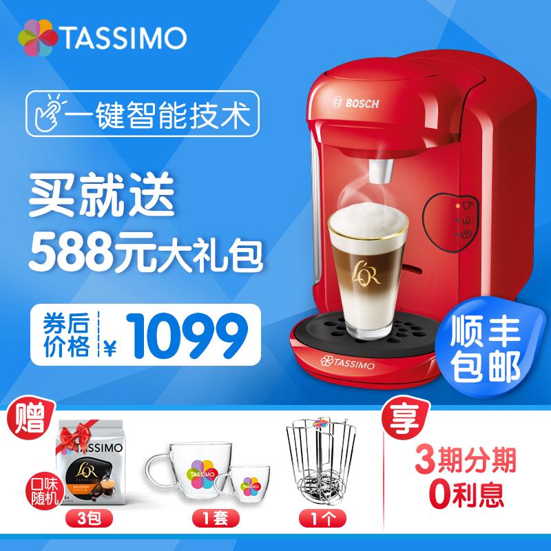 Tassimo Vivy2 германия bosch капсула кофе машинально автоматический кофе машинально мини домой