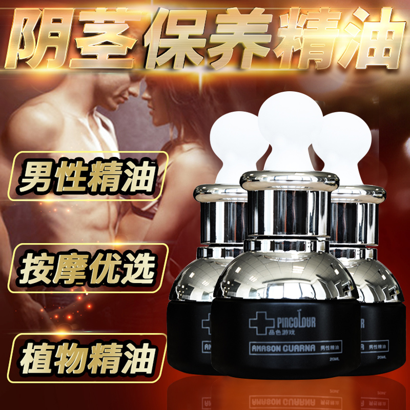 Пенис масло увеличивает увеличение увеличение грубый крем люди иностранных использование мужчина здравоохранение статья восторг секс статьи энтузиазм использование инструмент