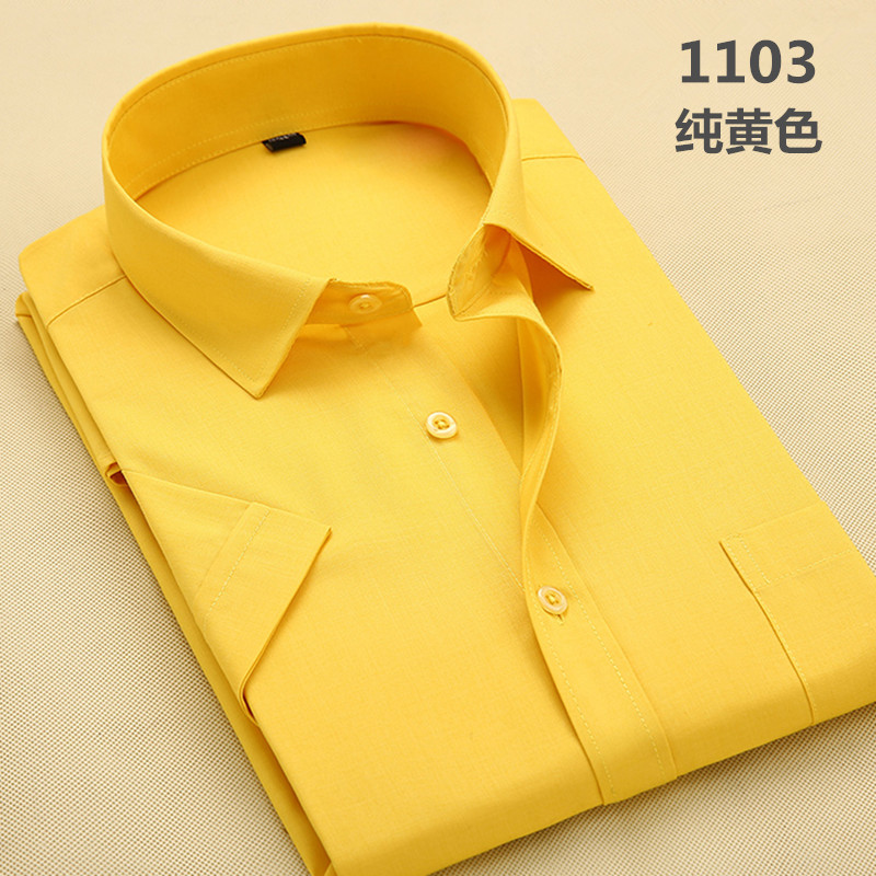 Summer business dress mens Short Sleeve Shirt yellow work clothes casual half sleeve mens shirt inch work clothes