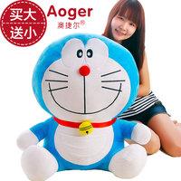 Подлинный дуэт a мечтать кукла кошка плюш игрушка кошек синий жировой кукла девочки рождество подарок