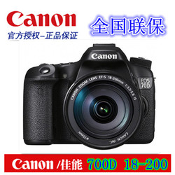 Canon EOS 70D Kit (18-200mm) зеркальный фотоаппарат
