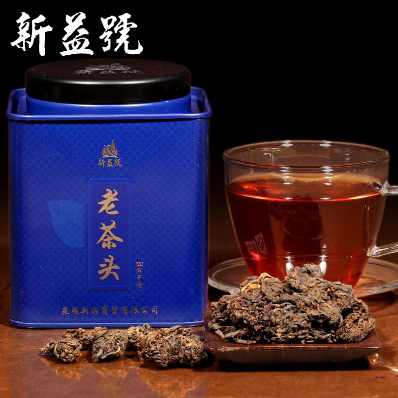 «Шин,» сухой склад четыре года старый старый старый чай Юньнань Пуэр Чай приготовленный чай 200 г электронной почты