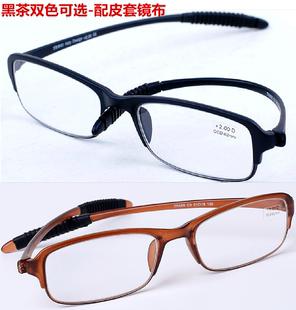 TR90老花眼镜超轻舒适非球面树脂150/200/250300度简约男女老光镜