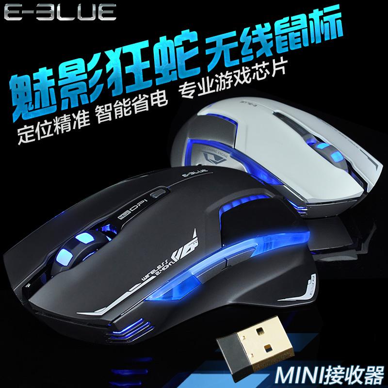 Yi Bo призрак змеи Радио 2 EMS601 беспроводной игровой мыши ноутбук CF/LOL