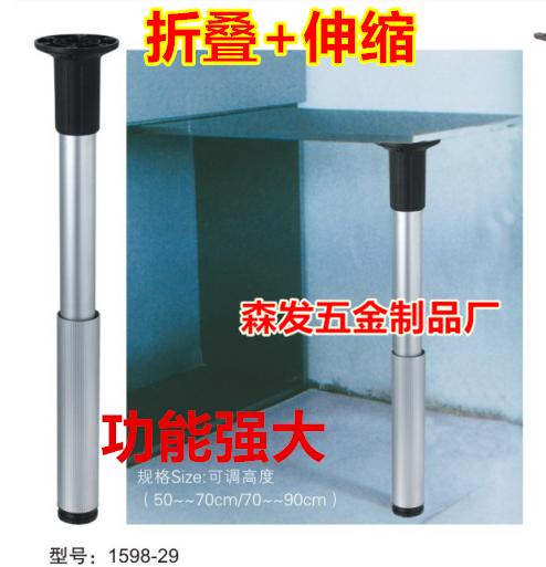 Складные лифтинг нога стол ступня лифтинг нога сложить ступня складной нога дом автомобиль бар ступня протяжение ступня