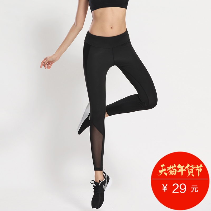 跑步訓練透氣速幹褲網紗拚接長褲 健身彈力修身瑜伽褲女