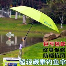 Зонт для рыбалки