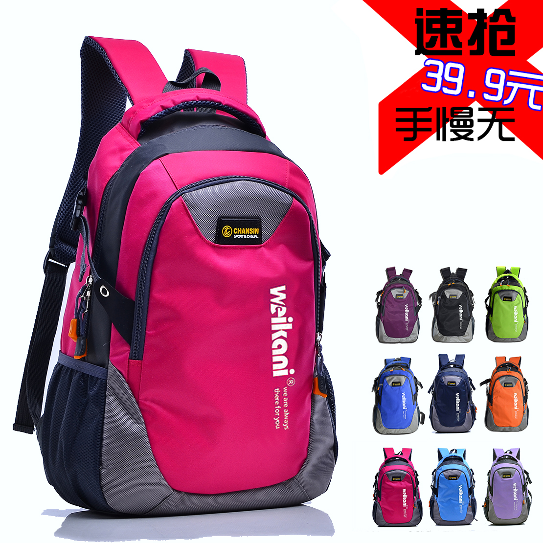 Случайный легкий свет корейский осень на открытом воздухе верховая езда плечи движение портфель студент восхождение мужской и женщины путешествие 30L рюкзак