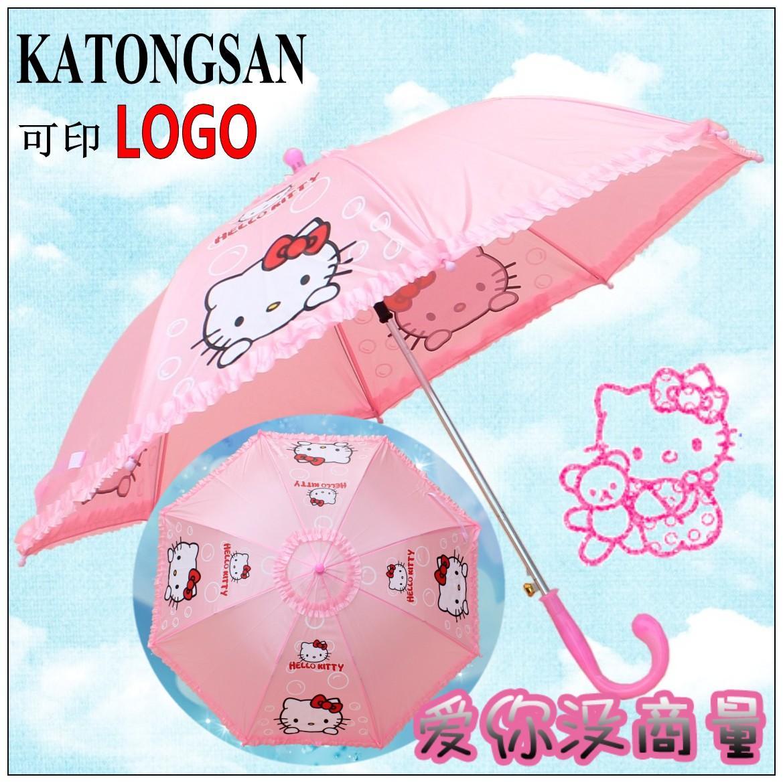 儿童雨伞幼儿园创意可爱卡通伞公主伞女宝宝伞小孩小童伞包邮