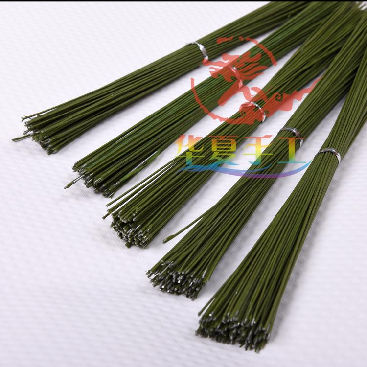 华夏手工diy制作水晶花纸藤花丝网花绿铁丝纸包铁丝花杆创意材料