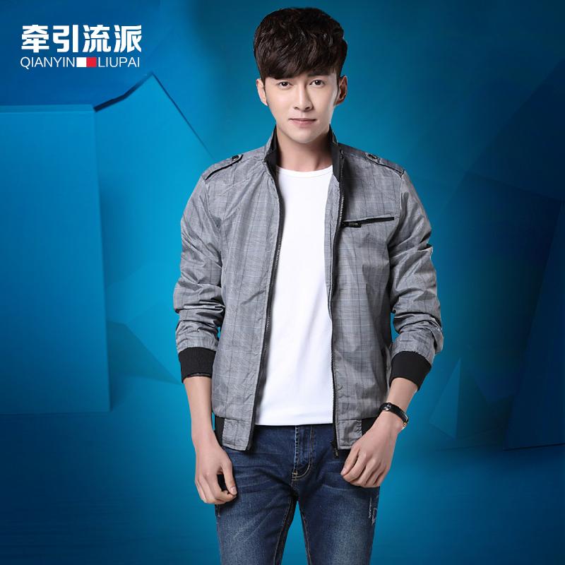 Пружина воротник Корейский тонкий весенний прилив мужские куртки пальто мужские куртки Серый шлифов куртки мужчины