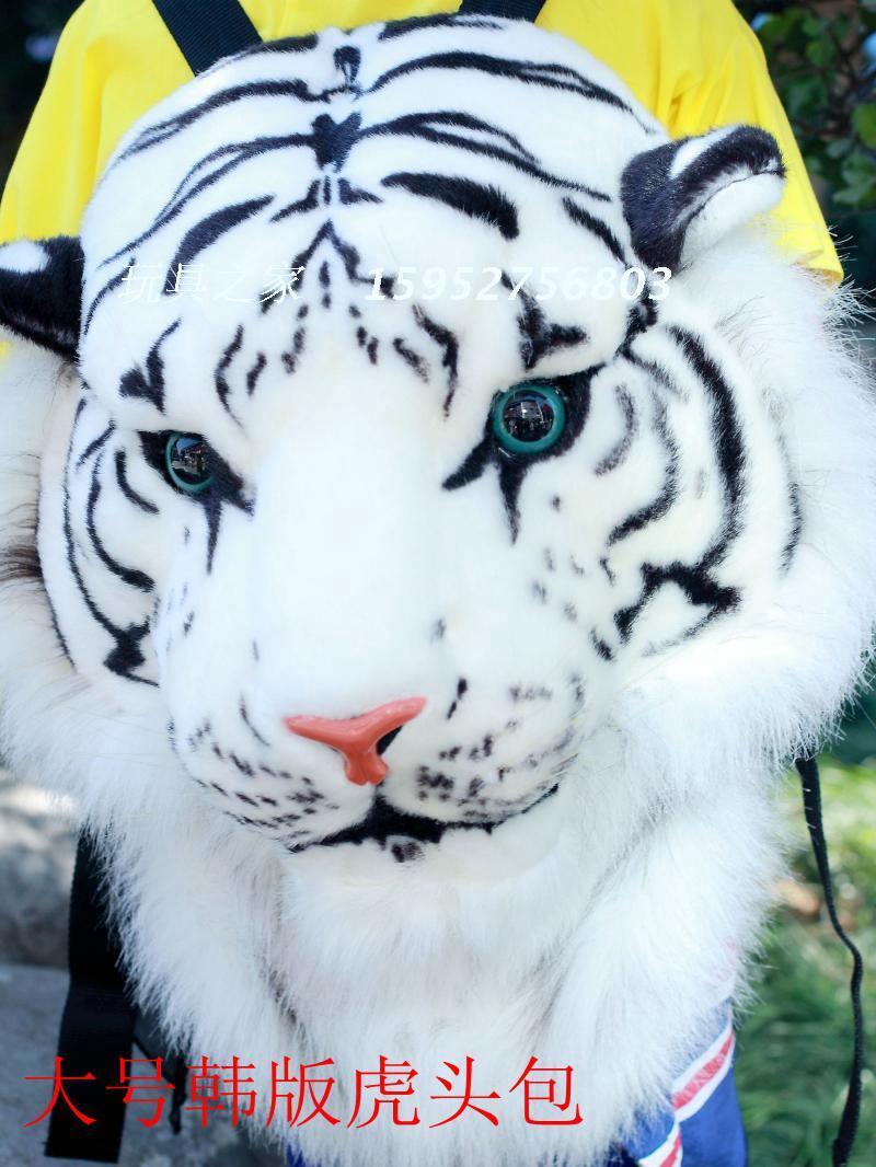 New Korean version tiger head backpack lion head bag tiger head bag men and women shoulder bag BigBang bag factory direct sales