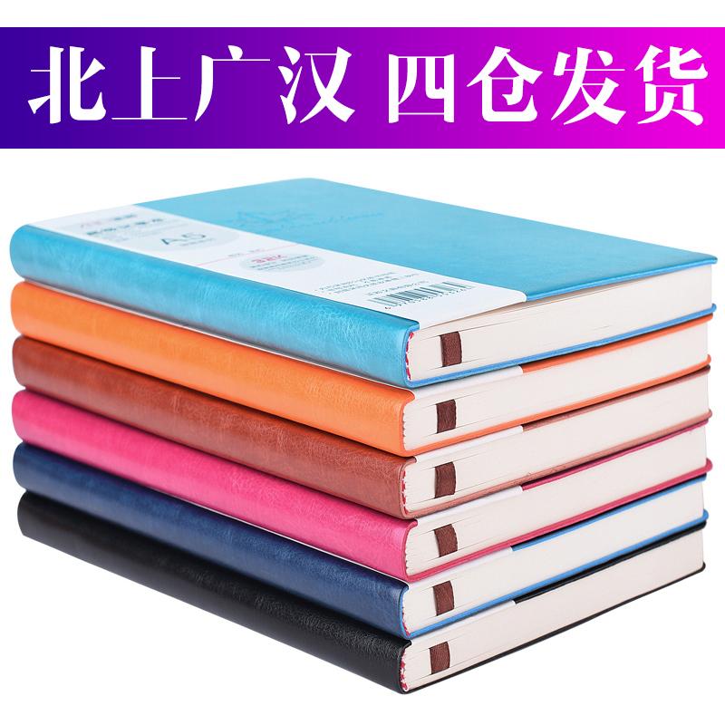 正彩定制定做A5软皮面笔记本文具商务记事本加厚日记本子小清新