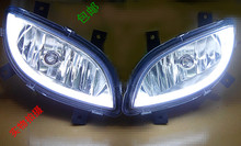 The 10-13-14 wuling macro modified line equipped with optical, lamp light fog lamps assembly daytime running lights with bulbs