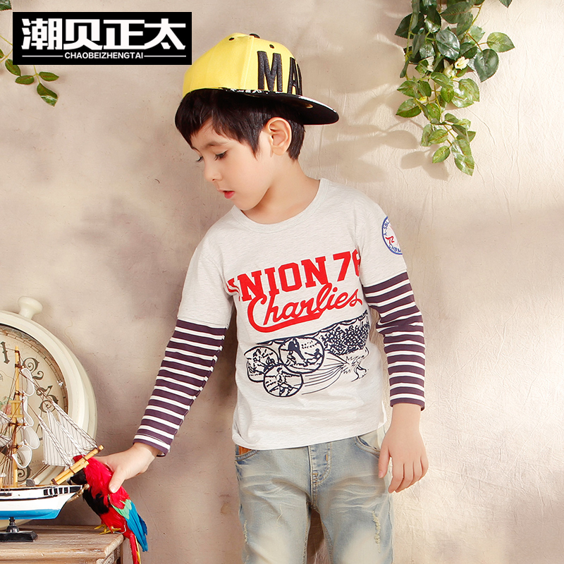 Chaobei Zhengtai boys long sleeve T-shirt 2020 spring and autumn childrens wear fake two round neck T-Shirt NEW childrens top