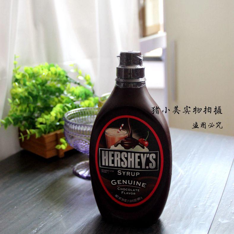 美国进口好时HERSHEYS巧克力酱糖浆 680克原装 咖啡奶茶至10.30