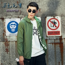Primary element jacket of new fund of 2015 autumn outfit in the men's fashion long printed hooded jacket army green coat