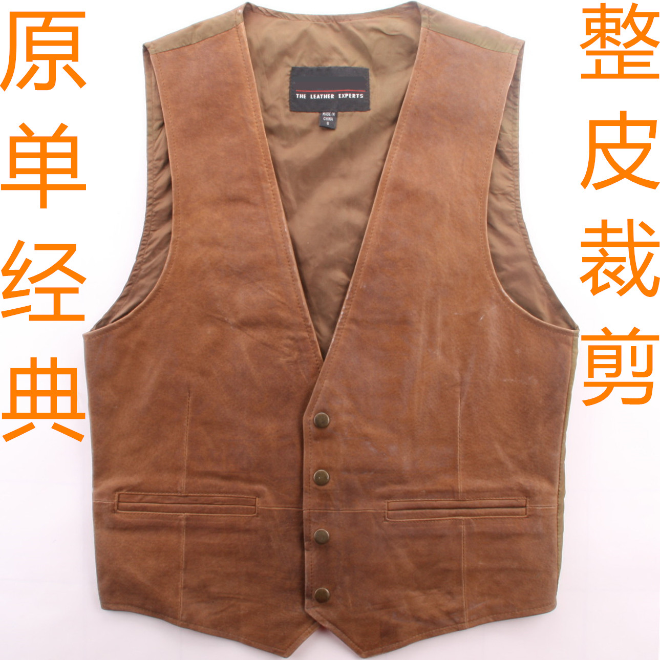 Leather Vest Western Cowboy vest mens and womens Leather Classic waistcoat suit vest motorcycle riding vest