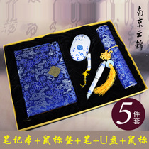 Yunjin Notebook Set Business conference Chinese style tradition abroad to send foreigners gifts special handicraft Gifts