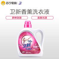 Охрана новый ароматерапия прачечная жидкость софи азия роуз 4.26kg престиж роса ученый издатель