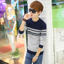 Autumn and winter sweater sets male adolescents thin section han edition cultivate one's morality round collar XueShengChao mercerized cotton knitted render unlined upper garment