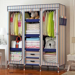 超杰简易衣柜布艺钢架双人牛津布简约现代衣橱经济型组装布衣柜