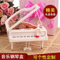 跳舞欧式岁送小女孩12七夕情人节钢琴音乐盒八音盒生日礼物女生