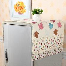 Пылезащитные чехлы, накидки > Накидки для холодильника.