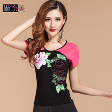 Lynn nami 2015 adult female new autumn Latin coat Square dancing costumes floral practise dancing clothes