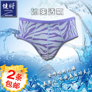 Men athlete bamboo fiber briefs summer large size men s underwear briefs triangle thin underwear Nan Neiku