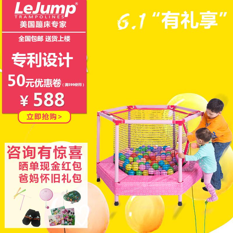 Сша музыка перейти батут ребенок домой комнатный перейти батут отключиться от сети весна отскок кровать прыжки кровать игрушка подарок
